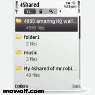 برنامج 4shared لاجهزة نوكيا سمبيان 3 ومافوق