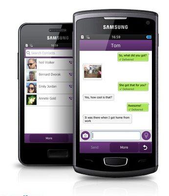برنامج الاتصالات المجانيه فايبر لهواتف سامسونج ويف