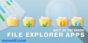 file-explorer-apps
